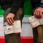 احراز صلاحیت ۹۰ درصد داوطلبان انتخابات شوراهای شهر توسط هیات های اجرایی